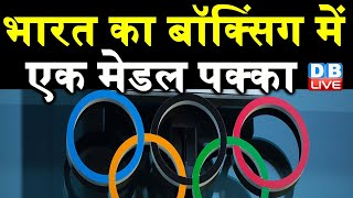 Tokyo Olympics 2020: PV Sindhu | Semi-Finals; Assures Medal In Olympics | Boxer Lovlina Borgohain