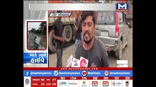 Gir Somnath: ખાડે ગયો હાઇવે