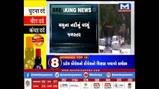 દિલ્હી-NCRમાં સવારથી ધોધમાર વરસાદ