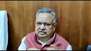 सीएजी की रिपोर्ट    सरकार कर्ज में डूब रही    डॉ रमन सिंह