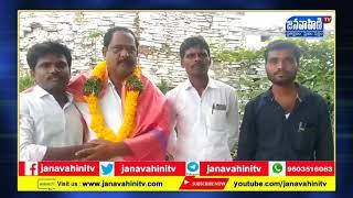కొడంగల్ తాలూకా బీసీ సంఘం అధ్యక్షులు రవీంద్ర చారి ని సన్మానించిన కౌన్సిలర్ || Janavahini Tv