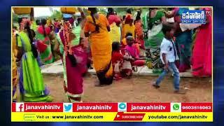 పెద్దేముల్ మండలం రేగొండి మంబాపూర్ గ్రామాల్లో ఆషాఢమాసం సందర్భంగా అమ్మవార్లకు బోనాలు || Janavahini Tv