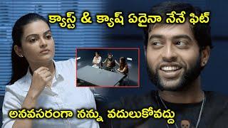 Watch V1 Murder Case Telugu Movie On Amazon Prime | క్యాస్ట్ & క్యాష్ ఏదైనా నేనే ఫిట్