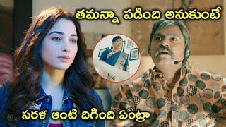 సరళ ఆంటి దిగింది ఏంట్రా   AAA Telugu Full Movie On Youtube   Shriya   Tamannaah   Simbu
