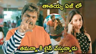 తాతయ్య ఏజ్ లో తమన్నా కి   AAA Telugu Full Movie On Youtube   Shriya   Tamannaah   Simbu