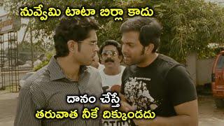 దానం చేస్తే నీకే దిక్కుండదు   City Of God Movie Scenes   Prithviraj Sukumaran   Swetha Menon