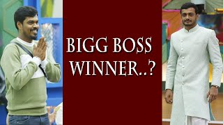ಬಿಗ್ ಬಾಸ್ ವಿನ್ನರ ಸುಳಿವು ಸಿಕ್ಕಿತೇ..? | Kannada Bigg Boss Season 8 Winner | Arvind KP | Manju | Sudeep