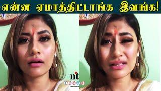 ????VIDEO: என்ன ஆச்சு Sunita-க்கு? Shocking Video Angry Speech | Comedy Raja Kalakal Rani
