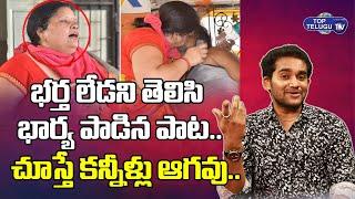 Bhutham Ramesh Emotional Song | Folk Songs Telugu | Telangana Songs | Top Telugu TV