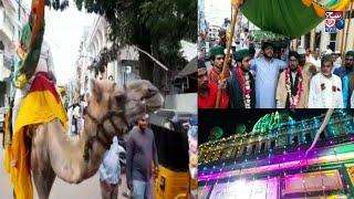Hazrat Shah Abdul Wahab Quadri Rahmatullah Alaih Ka 266 Urs-e-Shareef Manaya Gaya | Mehdipatnam |
