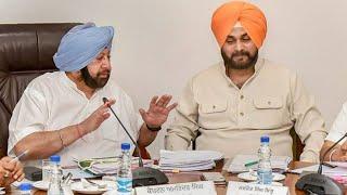 ਕੈਪਟਨ ਵੱਲੋਂ ਸਿੱਧੂ ਨੂੰ ਝਟਕਾ ਦੇਣ ਦੀ ਤਿਆਰੀ | CM Captain can change his ministers | TV24 INDIA