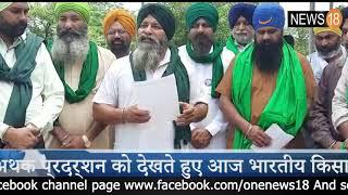 करतारपुर निर्वाचन क्षेत्र में लखोवाल संघ द्वारा पदाधिकारियों को दिया नियुक्ति पत्र