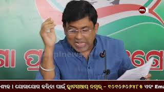 Press Meet By Sj. Satya Prakash Nayak
