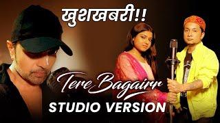 Tere Bagairr Studio Version   Finally Himesh Release Karenge Pawandeep Aur Arunita Ka Studio Version