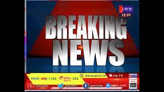 कृषि वैज्ञानिक पिंगली वेंकैय्या की जयंती आज, UP CM योगी आदित्यनाथ ने दी विनम्र श्रद्धांजलि