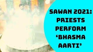 Sawan 2021: Priests Perform 'Bhasma Aarti' At Mahakaleshwar Temple | Catch News