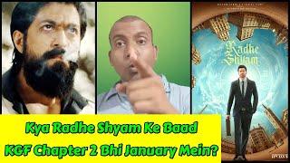 Kya Radhe Shyam Ke Baad Ab KGF Chapter 2 Bhi January 2022 Ko Target Karegi? Surya Reaction