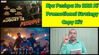 Daakko Daakko Meka Song Will Be Second Pan India Song To Release In 5 Language, RRR Vs Pushpa