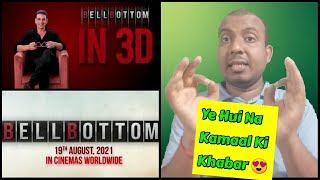 Bell Bottom Becomes Akshay Kumar's First Bollywood Film To Release In 3D, What Do You Think Friends?