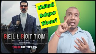 Bell Bottom Trailer To Be Out Tomorrow At This Time