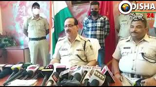 ୱେଷ୍ଟ ସାଇଡ ସପିଙ୍ଗ ମଲ ଚୋରି ଘଟଣା ରେ ଝାରସୁଗୁଡା ପୋଲିସ ର ପ୍ରେସମିଟ #Pressmeet #Jharsuguda police