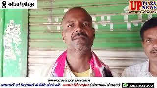 सरीला नगर के सामुदायिक स्वास्थ्य केंद्र के पास बनी दुकान के बरामदे में 75 वर्षीय साधु का शव मिला