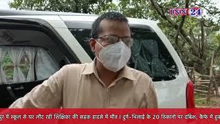 उपायुक्त-सह-जिला दंडाधिकारी राहुल कुमार सिन्हा ने जमुआ प्रखंड के विकास योजनाओं का जायजा लिया