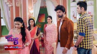 Sasural Simar Ka 2 | FULL Episode Update 02 Aug | Gagan Ne Kiya Aarav Ka Insult, Ghar Se Nikli Simar