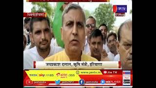 Bhiwani MP News   शहीद सम्मान तिरंगा यात्रा का शुभारंभ, कृषि मंत्री जेपी दलाल ने दिखाई हरी झंडी