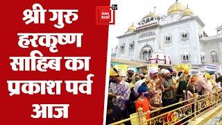 श्री गुरु हरकृष्ण साहिब के प्रकाश पर्व पर Gurudwara Bangla Sahib में नतमस्तक हुई संगत