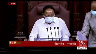 Shri V. Muraleedharan moves on the Motion for Election to the Committee on Public Accounts