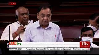 Shri Mahesh Poddar on the Inland Vessels Bill, 2021 in Rajya Sabha: 02.08.2021