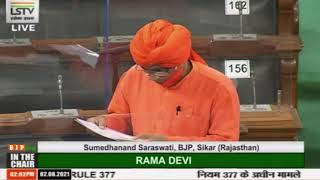 Shri Sumedhanand Saraswati on the construction of State Highway 378 Kotputli into a National Highway