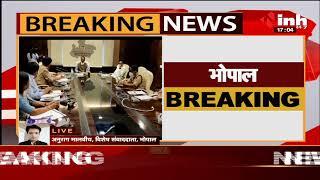 Madhya Pradesh News || अवैध शराब के खिलाफ सरकार सख्त, लगेगी रोक