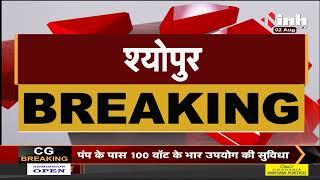 Madhya Pradesh News || Sheopur में अस्पताल में जगह-जगह टपक रहा पानी, बिजली की लाइन से करंट का खतरा