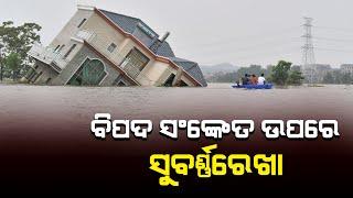 Subarnrekha river crossed danger marke#headlinesodisha