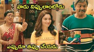 నిప్పులాంటోడు ఎప్పుడూ తప్పు చేయడు   AAA Telugu Full Movie On Youtube   Shriya   Tamannaah   Simbu