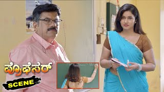 Professor Kannada Movie Scenes   Poonam Bajwa As Sunny Leone Intro   Mammootty