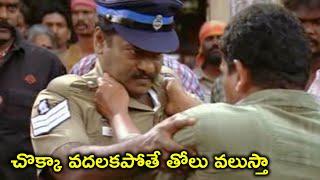 చొక్కా వదలకపోతే తోలు వలుస్తా   Ajith Trisha Telugu Movie Scenes   Vijay A.L   G.V.Prakash Kumar