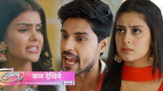Udaariyaan Update | Upcoming Twist | Tejo Ko Pata Chali Jasmine Ki Sazish?