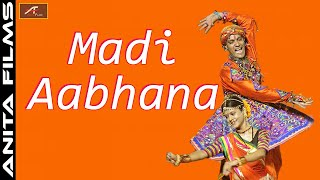 Navratri Special : New Gujarati Garba 2020 - ગરબા - Latest Garba Songs - Madi Aabhana - FULL Audio