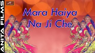 FAST Garba || New Gujarati Garba 2020 || Mara Haiya Na Na Ji Che || Navratri Special - Dandiya Songs
