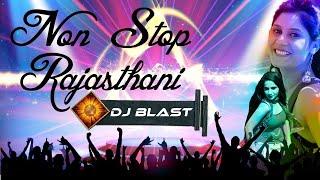 New Marwadi Dj Song 2021 - Nonstop Rajasthani DJ REMIX Song 2021, Latest Rajasthani Dj Mix Song 2021