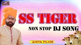 New Dj Song 2021 | SS TIGER - Non Stop Dj Gane | Latest Gana - 2021 Dj Remix Song | Dj Mix Song 2021
