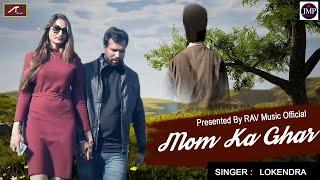 Superhit Song 2021 - Mom Ka Ghar - Heart Touching Song - Hindi New Song - Bollywood Song 2021 Latest