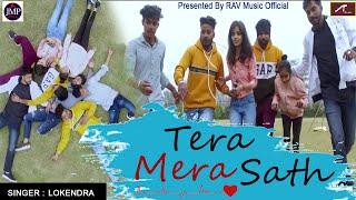 Heart Touching Songs - Tera Mera Sath - FULL Song | Latest Hindi Song 2021 | New Bollywood Song 2021
