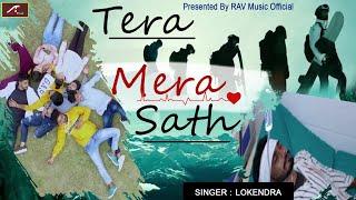Heart Touching Song | Tera Mera Sath - FULL Song | Latest Hindi Song 2021 | New Bollywood Song 2021