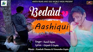 (DJ MIX) - New Love Song 2021 - BEDARD AASHIQUI - दर्द भरा गीत - Hindi Sad Songs - Bewafai Song Dj
