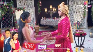Barrister Babu Update | Bondita Aur Anirudh Ka ROMANCE