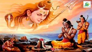 Tere Charno Me Aaye Siya Ram-Bhola Bhandari